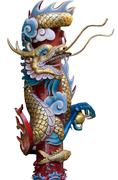 Chinese style dragon statue. - stock photo