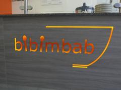 Europe Germany Cologne Koln Koeln Korean Bibimbab fastfood restaurant - stock photo