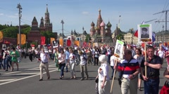 Immortal regiment march in the Victory Day on 9th of May. Marches to commemorate Stock Footage