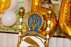Emblem of Ukraine in the chair Stock Photos