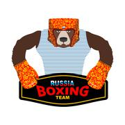 Russian Bear Boxer patriot. Boxing gloves and helmet with style Khokhloma pai - stock illustration