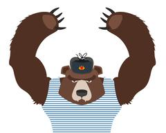 Bear patriot of Russia raised paws up. Russian National animal on white backg Stock Illustration