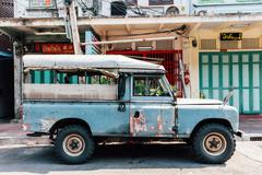 Land Rover Series III Pickup Stock Photos
