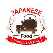 Japanese ceremonial tea set with sakura symbol Stock Illustration