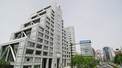 United Nations University in Aoyama Stock Footage