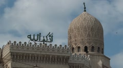 Detail shot of a dome at the El-Mursi Abul Abbas Mosque Stock Footage