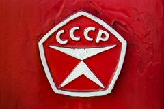 USSR red car label close up. Stock Photos