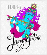 God lord Krishna with hand lettering inscription happy janmashtm Stock Illustration