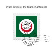 Organisation of the Islamic Conference Flag Postage Stamp Stock Illustration