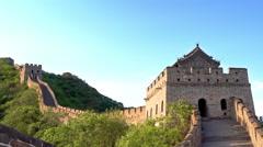 Mutianyu Great Wall of China Stock Footage