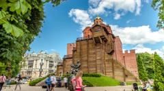 """Golden Gate"" - monument of architecture in the historic district of Kiev Stock Footage"