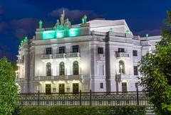 Ekaterinburg State Academic Opera and Ballet Theatre Stock Photos