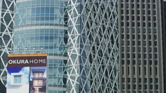 Close Up of Shinjuku Office Buildings Stock Footage