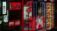 Neon Lights of a Pachinko Palor Stock Footage