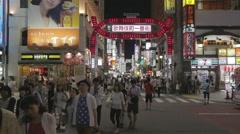 Shinjuku Kabokicho red light district Stock Footage