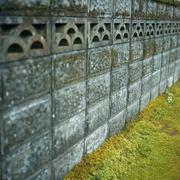 Shrine wall, Fukushima, Japan Kuvituskuvat