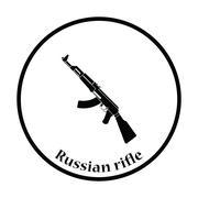 Rassian weapon rifle icon Stock Illustration