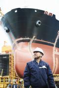 Portrait of male worker at shipyard, GoSeong-gun, South Korea Stock Photos