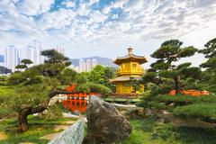 Pagoda, Nan Lian Garden, Diamond Hill, Hong Kong, China Stock Photos