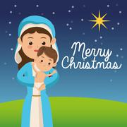 Manger icon. Merry Christmas design. Vector graphic - stock illustration