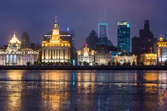 The skyline of the Bund with the Customs House of Shanghai Stock Photos