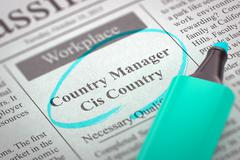 We're Hiring Country Manager Cis Country Stock Illustration
