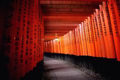 KYOTO - June 1 : Fushimi Inari Taisha Shrine Inari in Kyoto. JAPAN June 1 , 2 Stock Photos