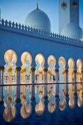 Sheikh Zayed White Mosque in Abu Dhabi at night Stock Photos
