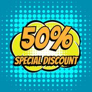 50 percent special discount comic book bubble text retro style Stock Illustration