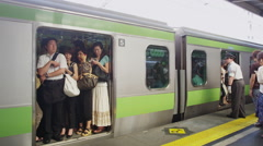 Yamanote Line ready to leave the Station Stock Footage
