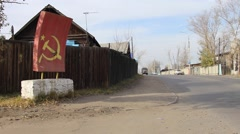 Russian village. Monument of Union of Soviet Socialist Republics - stock footage