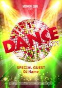 Dance Party Poster Background Template - Vector Illustration. Disco ball Stock Illustration