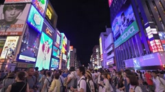 Osaka Japan Nightlife Stock Footage