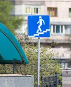 sign underpass in the city - stock photo