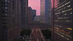 Tokyo Metropolitan Government Buildings Stock Footage