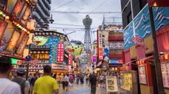 Shinsekai District of Osaka, Japan Stock Footage