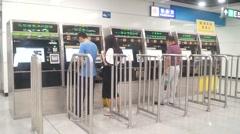 Shenzhen Metro Line 11 began operating Stock Footage