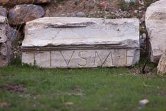 Doorway Piece with Roman Lettering - stock photo