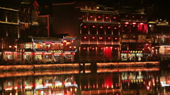 China Fenghuang Night Pond Reflection Stock Footage