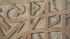 Ornamented Wall Detail Stock Footage