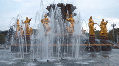 "Fountain ""Friendship of Peoples"" in Moscow at VDNH. Slow mo, slo mo Stock Footage"
