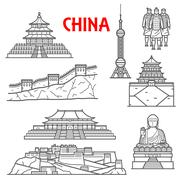 Tourist attractions of China icon, thin line style - stock illustration