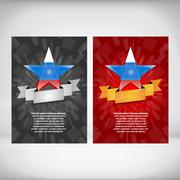 Russian patriotic leaflet Stock Illustration