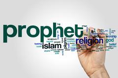 Prophet word cloud concept Stock Illustration
