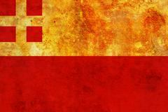 Utrecht region flag Stock Illustration