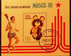 Old postage stamps, 22 games Competition in Moscow, Cuba Stock Photos