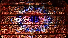 illuminated ornamental arabic calligraphy - stock footage