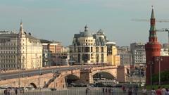 Big Moskvoretsky bridge. Moscow. Stock Footage