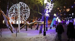 Walking paths and an ice rink on Chistoprudny Boulevard Stock Footage