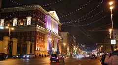 Cars move along Tverskaya Street near the Moscow government building Stock Footage